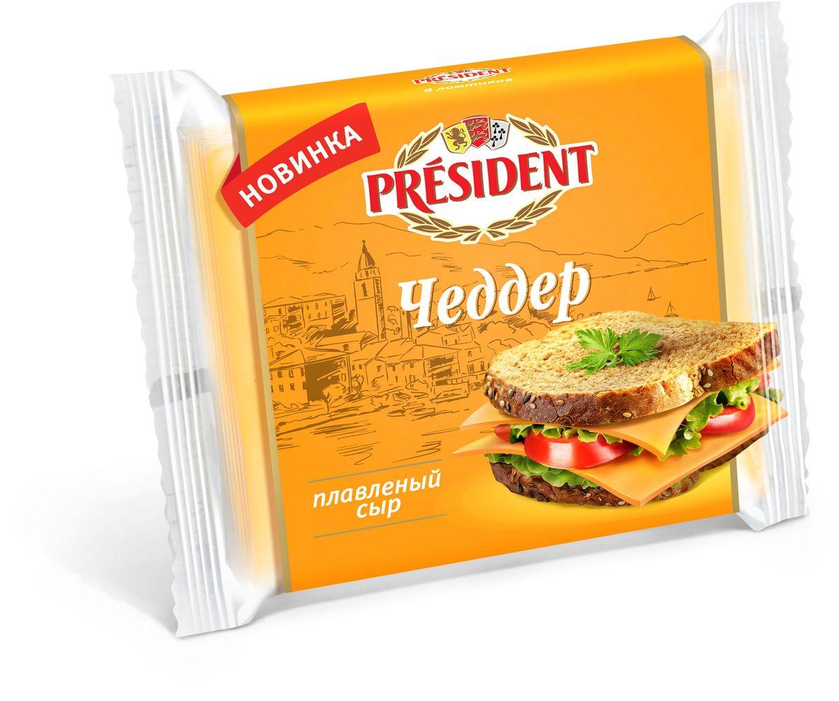 President Сыр Чеддер плавленый ломтики 40%, 150 г
