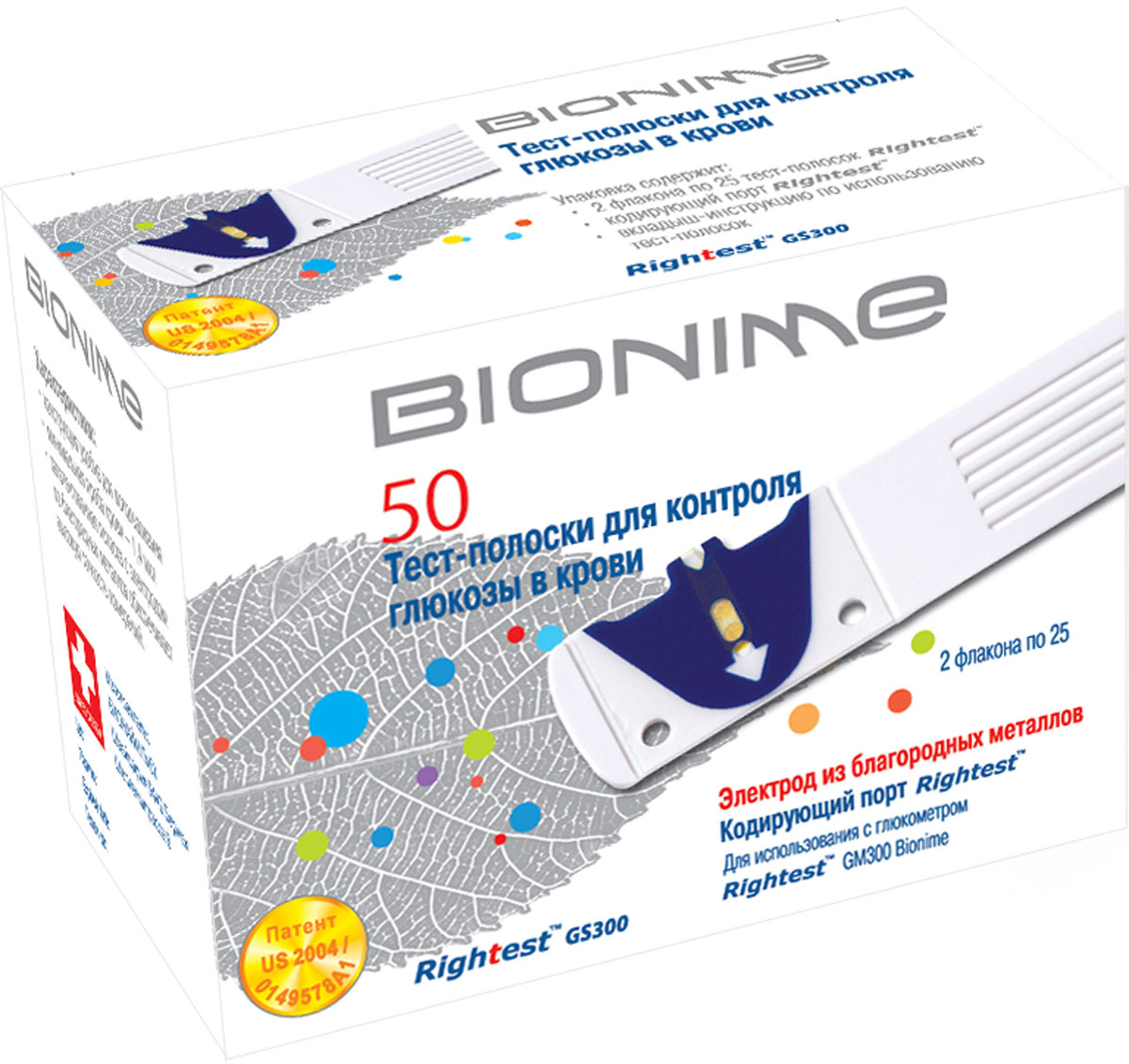 Bionime Тест-полоски для глюкометра Rightest GS-300, 50 шт