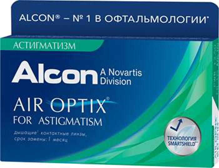 Аlcon контактные линзы Air Optix for Astigmatism 3pk /BC 8.7/DIA14.5/PWR -3.75/CYL -1.25/AXIS 80