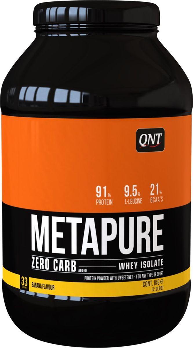 Изолят QNT Metapure Zero Carb, банан, 1 кгQNT1204Metapure Zero Carb изготовлен из изолята сывороточного протеина, самой чистой формы протеина существующей на рынке. Изолят состоит из простых аминокислот и из большого количества аминокислот с разветвленными боковыми цепями (ВСАА). Они являются наиболее важными для восстановления и роста мышц.QNT Metapure Zero Carb быстро и полностью растворяется в воде, без образования комочков или осадка. Это чистейший изолят без жиров, холестерина, лактозы и углеводов. Metapure Zero Carb абсорбируется и усваивается организмом быстрее любой белковой формулы.Состав:Изолят сывороточного протеина (молоко), ароматизатор, подсластитель (E955). Информация об аллергене: может содержать следы молока, сои.