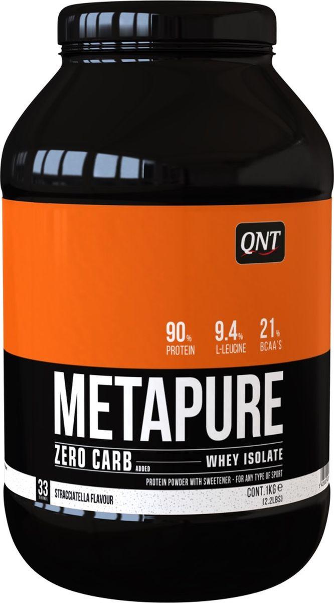 Изолят QNT Metapure Zero Carb, страчителла, 1 кг