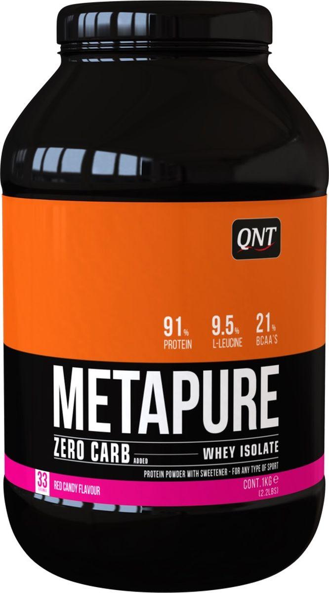 Изолят QNT Metapure Zero Carb, красная конфета, 1 кгQNT1206Metapure Zero Carb изготовлен из изолята сывороточного протеина, самой чистой формы протеина существующей на рынке. Изолят состоит из простых аминокислот и из большого количества аминокислот с разветвленными боковыми цепями (ВСАА). Они являются наиболее важными для восстановления и роста мышц.QNT Metapure Zero Carb быстро и полностью растворяется в воде, без образования комочков или осадка. Это чистейший изолят без жиров, холестерина, лактозы и углеводов. Metapure Zero Carb абсорбируется и усваивается организмом быстрее любой белковой формулы.Состав:Изолят сывороточного протеина (молоко), ароматизатор, подсластитель (E955). Информация о аллергене: может содержать следы молока, сои.