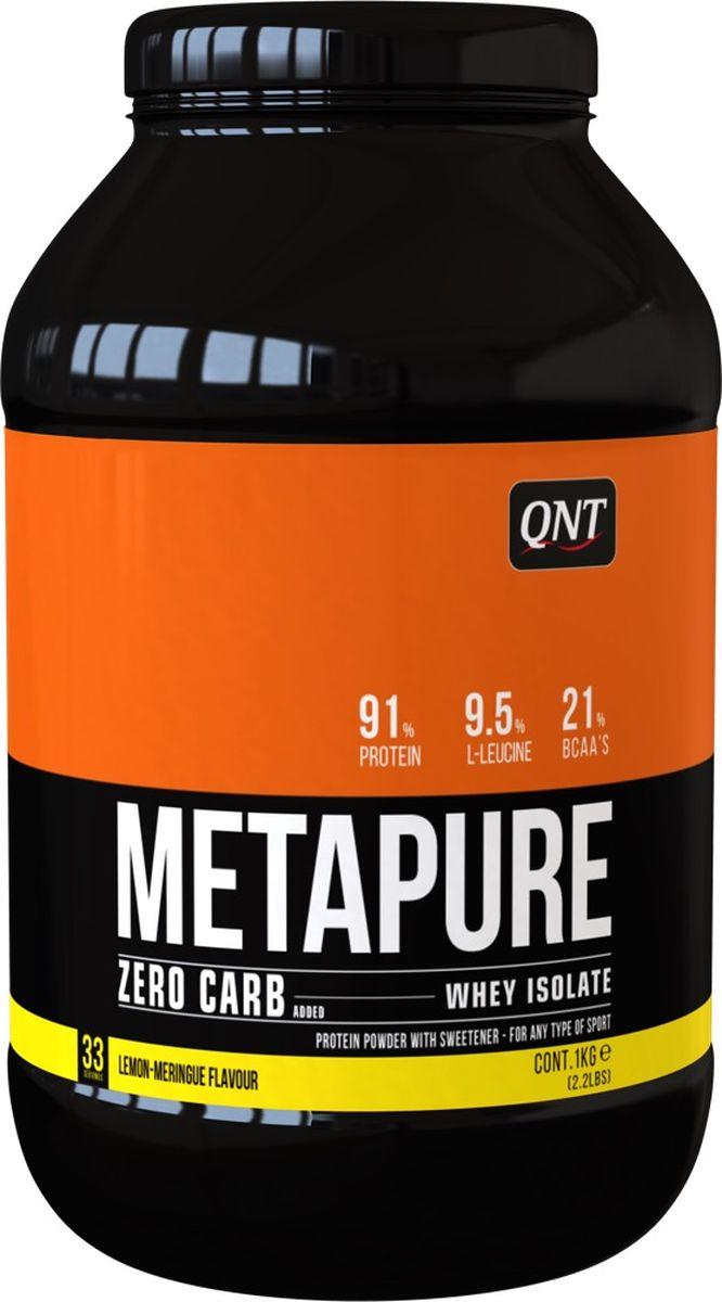 Изолят QNT Metapure Zero Carb, лимон, меренга , 1 кгQNT1208Изолят QNT Metapure Zero Carb изготовлен из изолята сывороточного протеина - самой чистой формы протеина, существующей на рынке. Изолят состоит из простых аминокислот и из большого количества аминокислот с разветвленными боковыми цепями (ВСАА). Они являются наиболее важными для восстановления и роста мышц. Изолят быстро и полностью растворяется в воде, без образования комочков или осадка. Это чистейший изолят без жиров, холестерина, лактозы и углеводов. Metapure Zero Carb абсорбируется и усваивается организмом быстрее любой белковой формулы.Состав:Изолят сывороточного протеина (молоко), ароматизатор, подсластитель (E955). Информация об аллергене: может содержать следы молока, сои.Как повысить эффективность тренировок с помощью спортивного питания? Статья OZON Гид