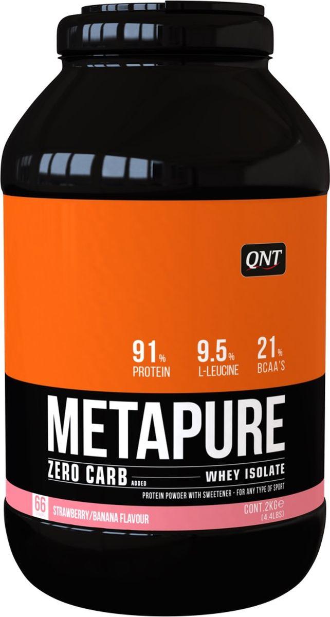 Изолят QNT Metapure Zero Carb, клубника, банан, 2 кгQNT1211Metapure Zero Carb изготовлен из изолята сывороточного протеина, самой чистой формы протеина существующей на рынке. Изолят состоит из простых аминокислот и из большого количества аминокислот с разветвленными боковыми цепями (ВСАА). Они являются наиболее важными для восстановления и роста мышц.QNT Metapure Zero Carb быстро и полностью растворяется в воде, без образования комочков или осадка. Это чистейший изолят без жиров, холестерина, лактозы и углеводов. Metapure Zero Carb абсорбируется и усваивается организмом быстрее любой белковой формулы.Состав:Изолят сывороточного протеина (молоко), ароматизатор, подсластитель (E955). Информация о аллергене: может содержать следы молока, сои.
