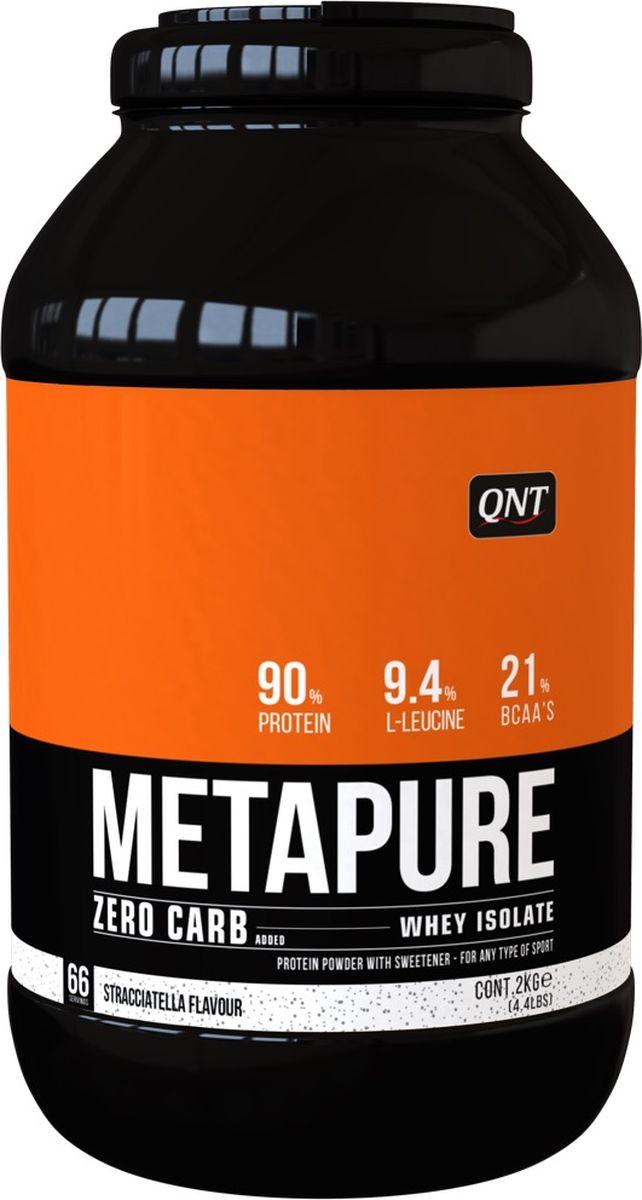Изолят QNT Metapure Zero Carb, страчителла, 2 кг