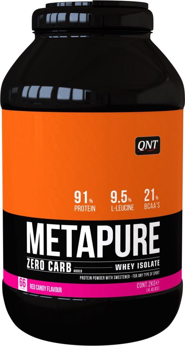 Изолят QNT Metapure Zero Carb, красная конфета, 2 кг