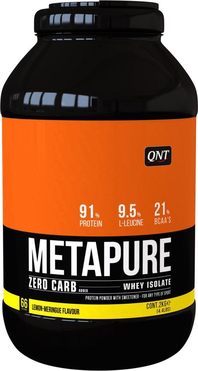 Изолят QNT Metapure Zero Carb, лимон, меренга, 2 кг