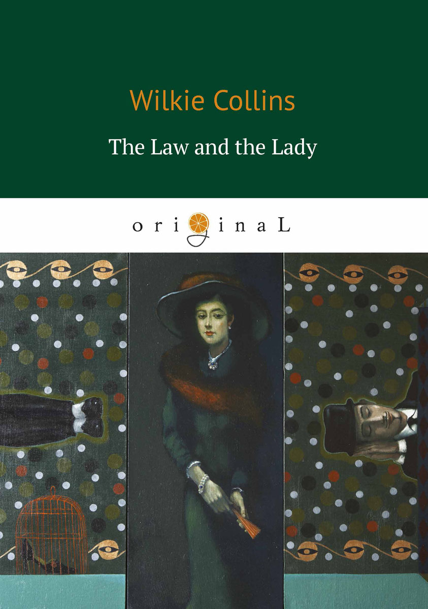 Wilkie Collins The Law and the Lady / Закон и Леди in the name of the law – confessions of a trial lawyer