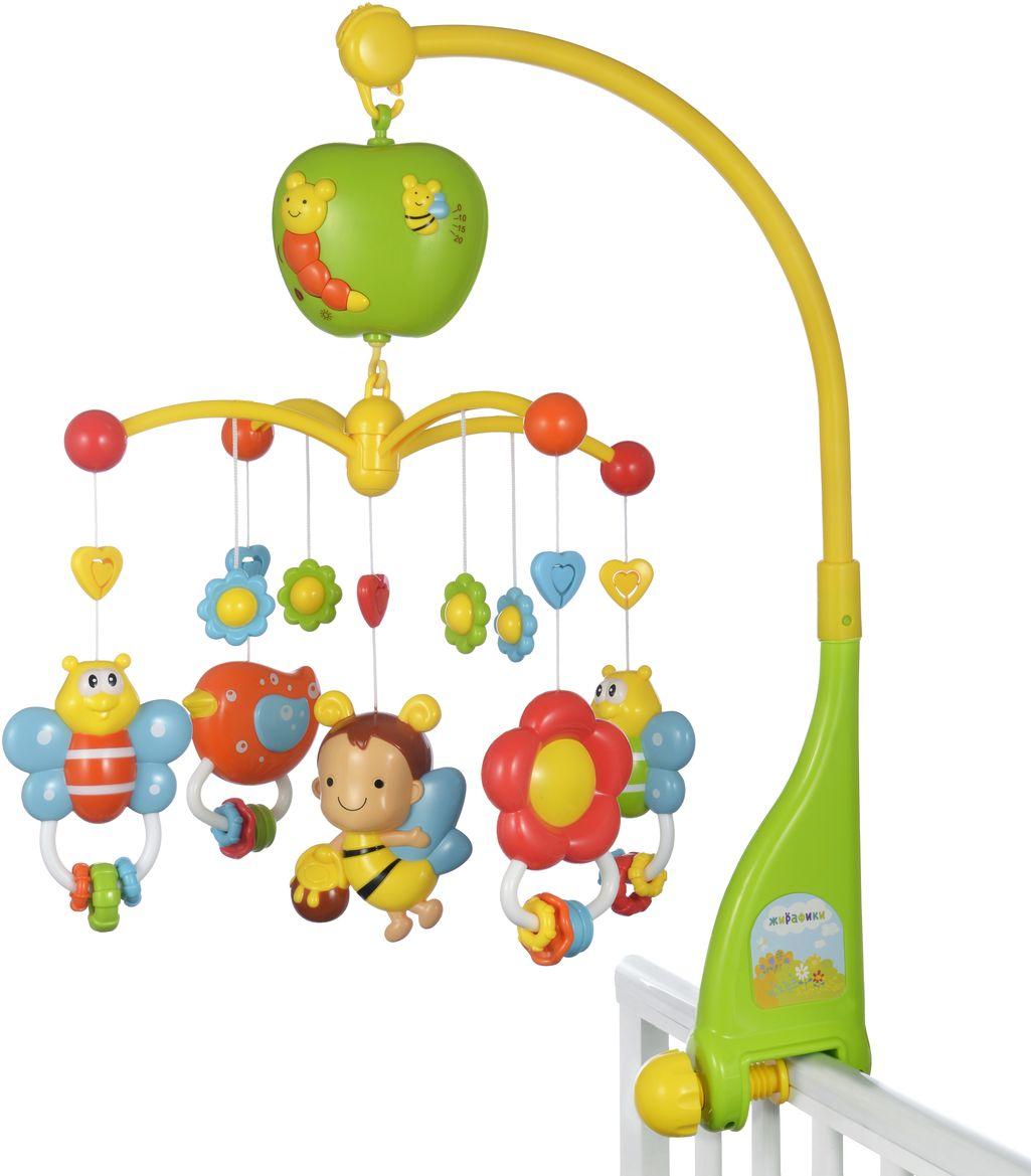Жирафики Мобиль Волшебная полянка - Игрушки для малышей