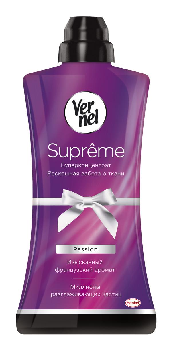 """Кондиционер для белья Vernel """"Supreme Passion"""", 1,2 л"""
