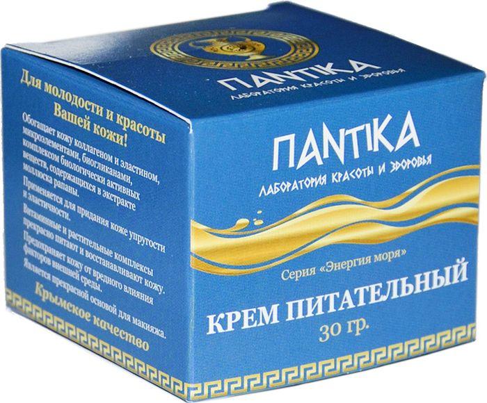 Пантика Крем питательный для лица Энергия моря, 30 г