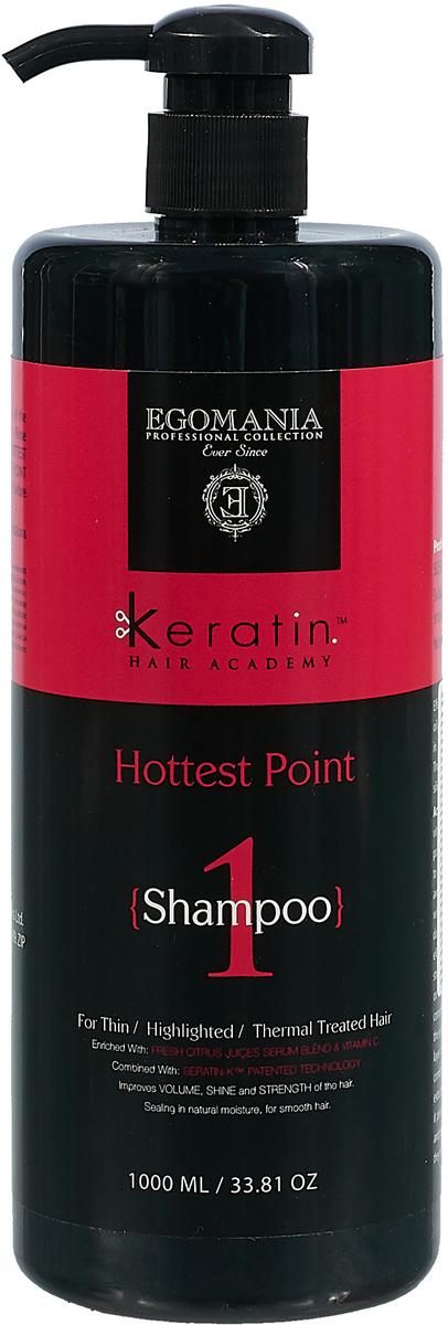 Egomania Professional Collection Шампунь Keratin Hair Academy На пике красоты! для тонких, мелированных, после химической завивки волос 1000 мл egomania кондиционер для тонких после химической завивки волос 100 мл