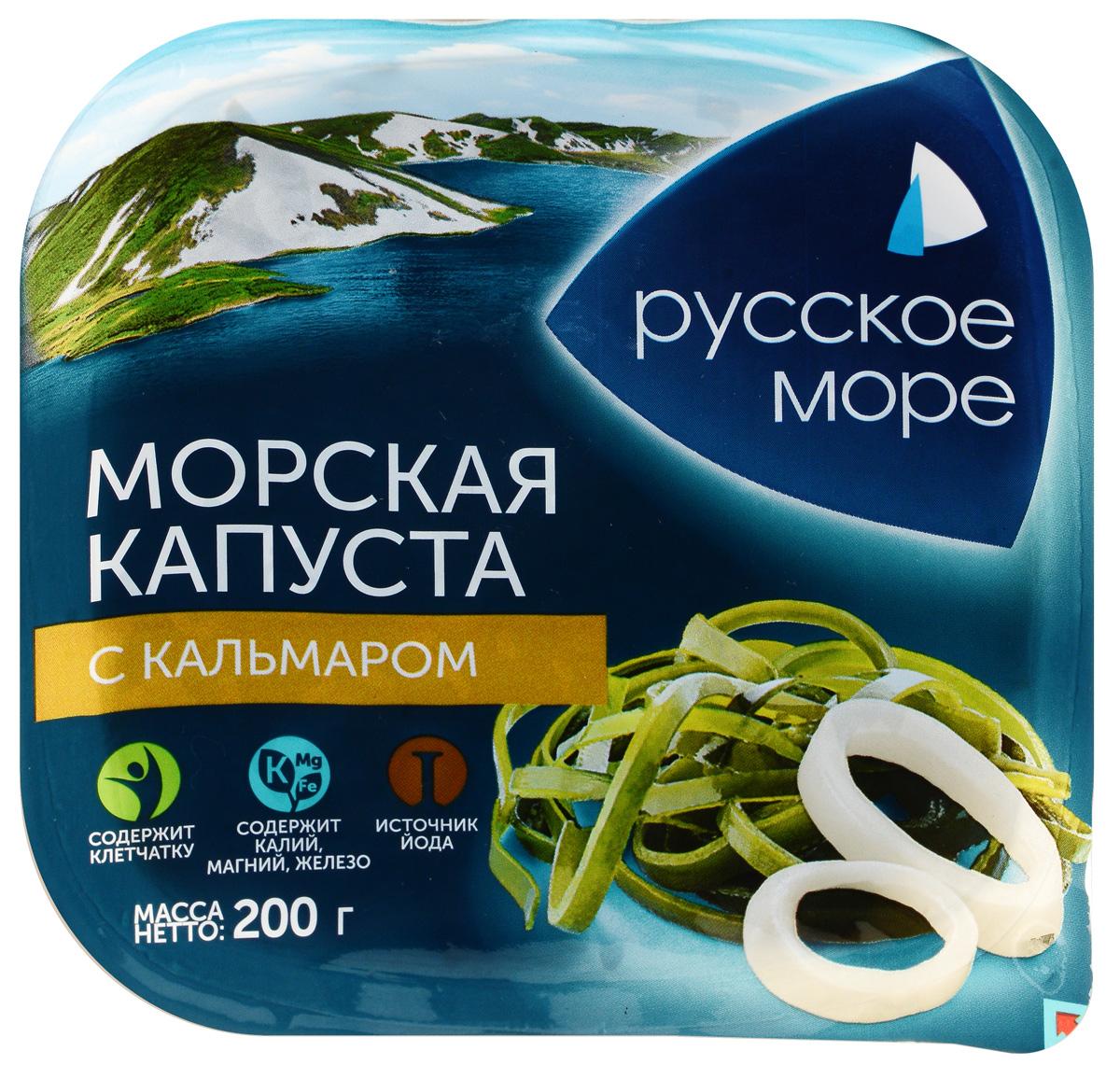 Русское Море Капуста морская маринованная с кальмаром, 200 г