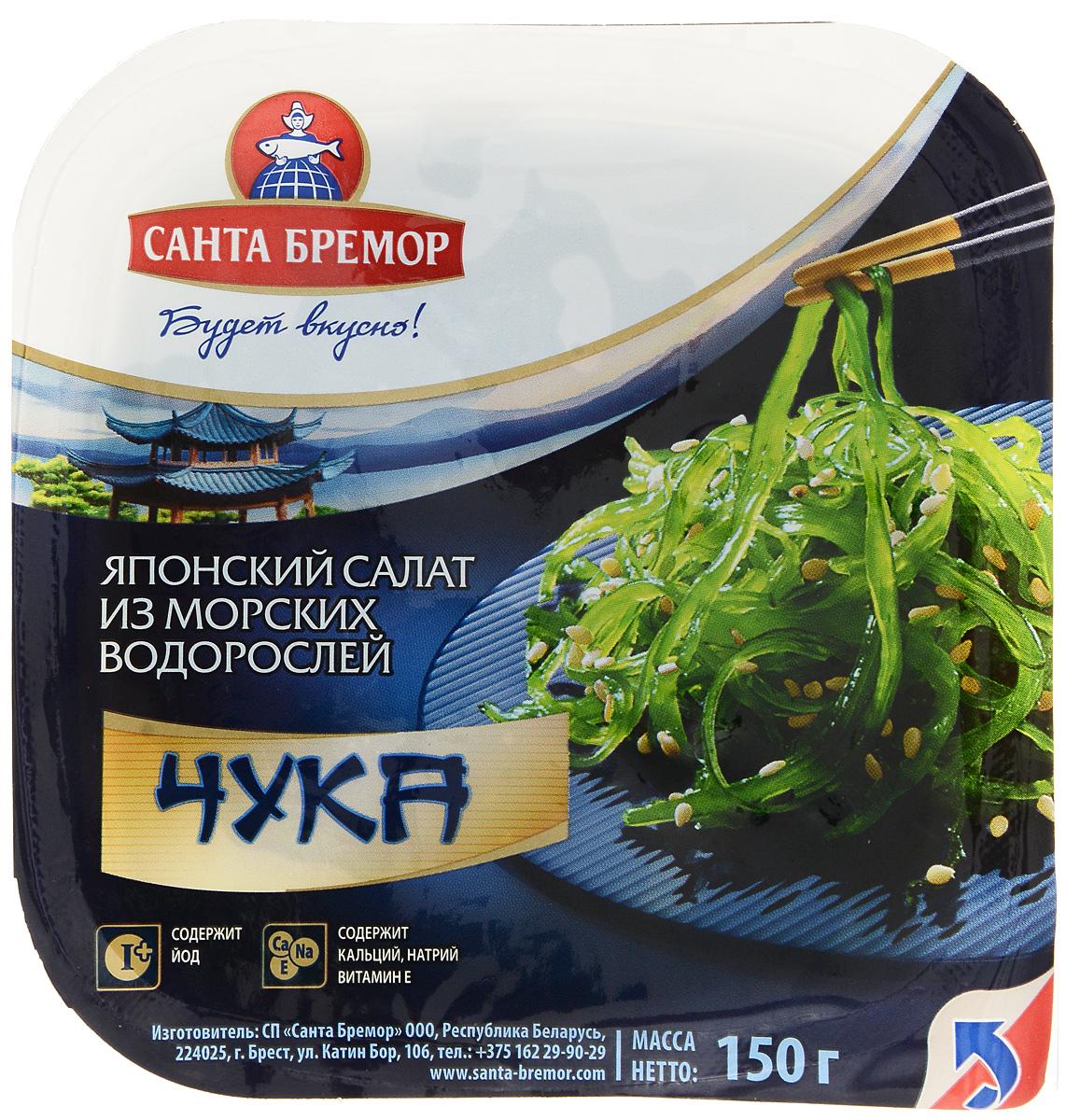 Санта Бремор Салат Чука из морских водорослей, 150 г цена