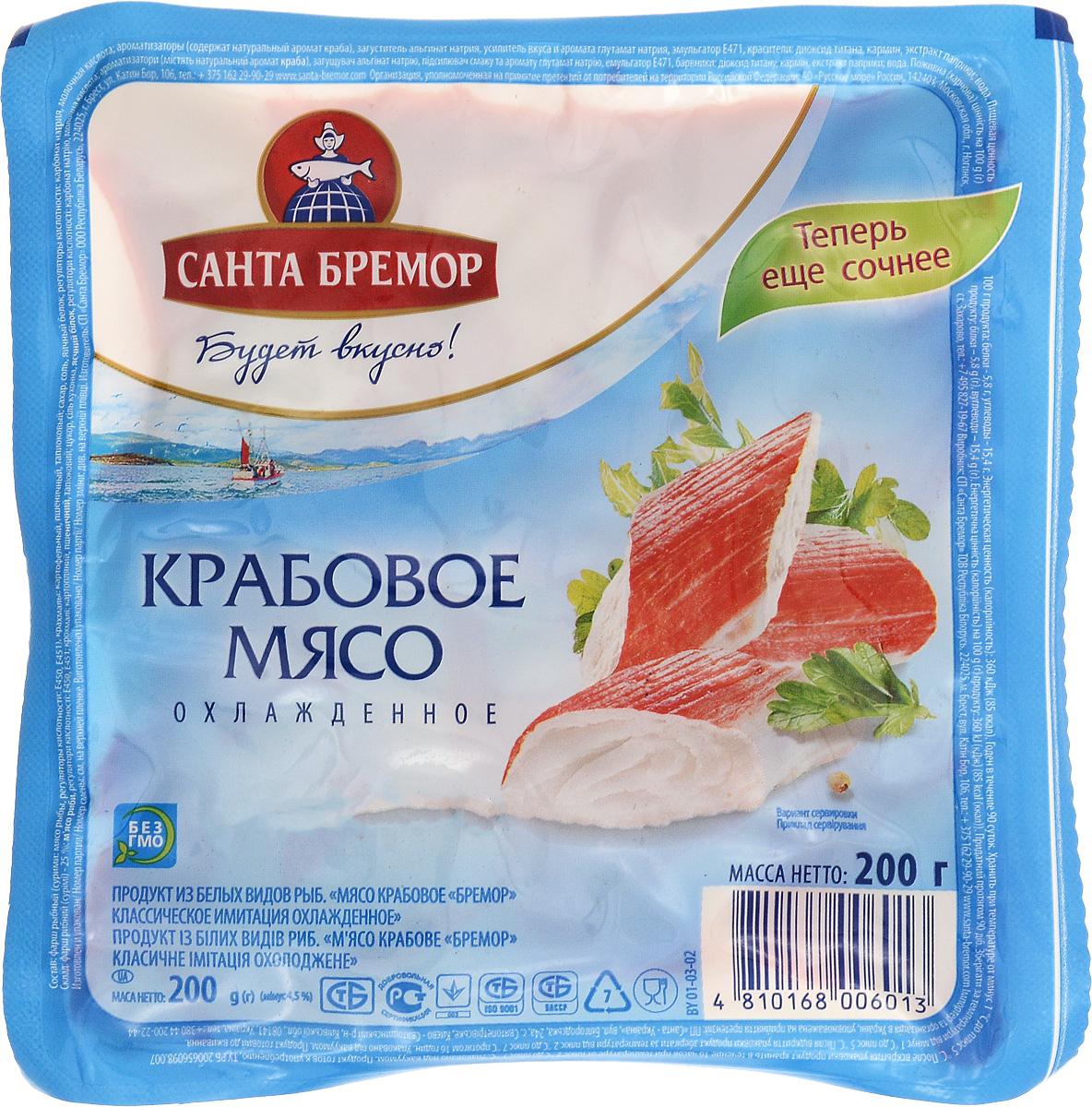 Санта Бремор Крабовое мясо, охлажденное, 200 г санта бремор мясо креветки в заливке 200 г