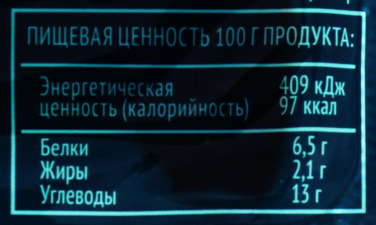 Русское Море Крабовое мясо, охлажденное, 200 г Русское Море
