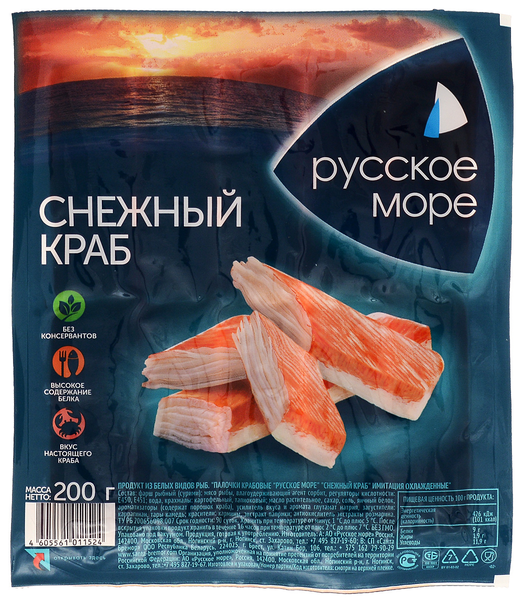 Русское Море Крабовые палочки Снежный краб, охлажденные, 200 г русское море икра зернистая лососевая 430 г