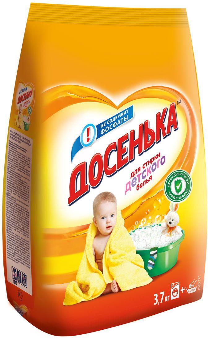 Стиральный порошок Досенька, для детского белья, 3,7 кг dosenka досенька стиральный порошок для машинной и ручной стирки детского белья 3 7 кг