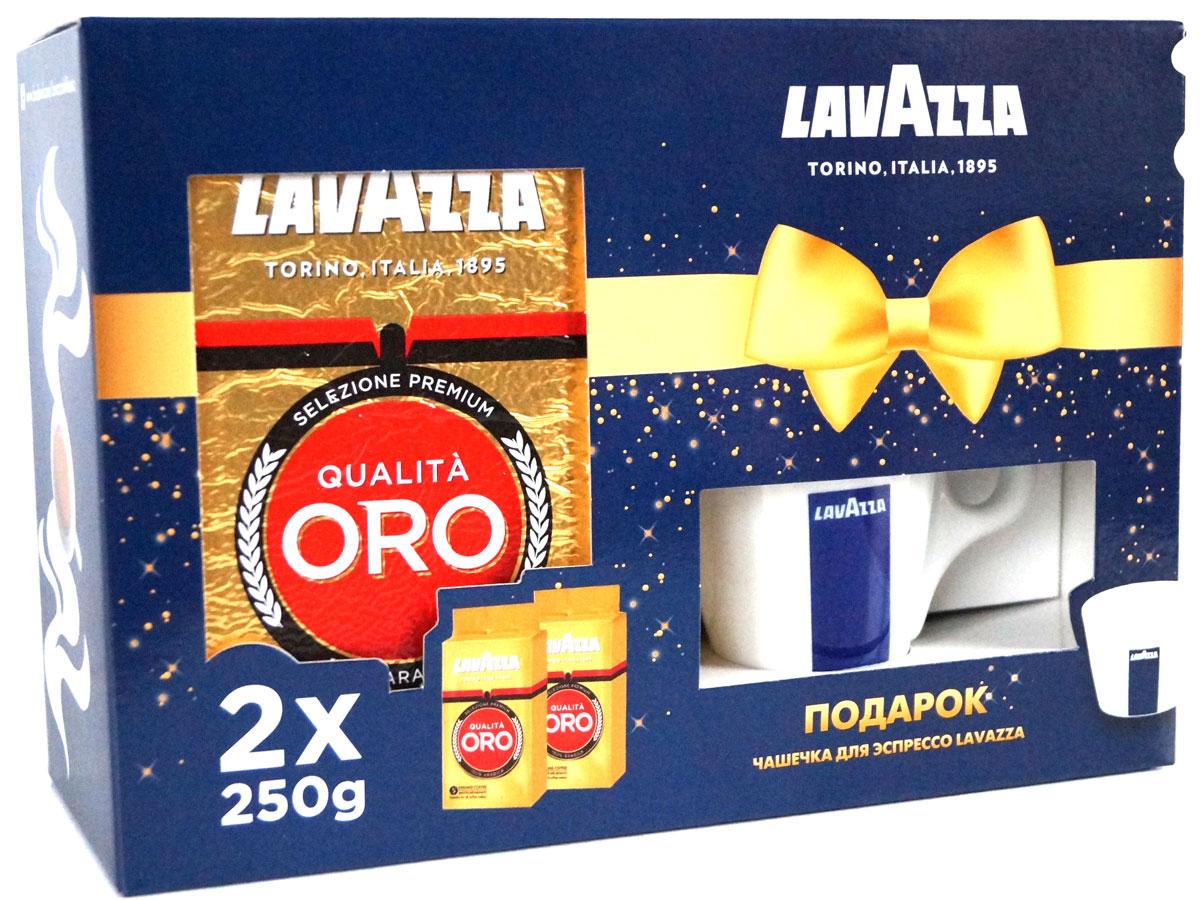 Lavazza Oro кофе молотый + чашка подарочный набор, 2 уп по 250 г блюз эспрессо форте кофе молотый в капсулах 55 г