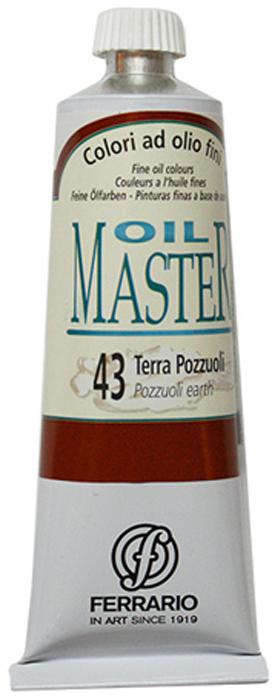 Ferrario Краска масляная Oil Master цвет №43 земля позуолиAM0030CO043Масло OIL MASTER итальянской компании Ferrario подходит как начинающим художникам, так и профессионалам. Краска изготавливается из светостойких пигментов мелкого помола. Благодаря тому, что некоторые натуральные пигменты были заменены на аналоги, краски серии OIL MASTER стали более доступны по цене. Светостойкие краски отлично лессируются и хорошо смешиваются между собой. Краску можно разбавлять льняным маслом, терпентином или нефтяными разбавителями. В работе с красками используют кисти из щетины, синтетики и волоса колонка. Серия состоит из 50 цветов.