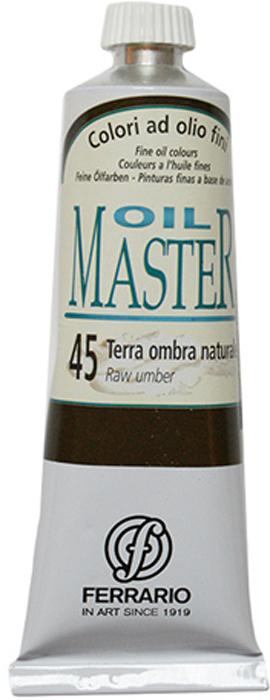 Ferrario Краска масляная Oil Master цвет №45 натуральная умбраAM0030CO045Масло OIL MASTER итальянской компании Ferrario подходит как начинающим художникам, так и профессионалам. Краска изготавливается из светостойких пигментов мелкого помола. Благодаря тому, что некоторые натуральные пигменты были заменены на аналоги, краски серии OIL MASTER стали более доступны по цене. Светостойкие краски отлично лессируются и хорошо смешиваются между собой. Краску можно разбавлять льняным маслом, терпентином или нефтяными разбавителями. В работе с красками используют кисти из щетины, синтетики и волоса колонка. Серия состоит из 50 цветов.