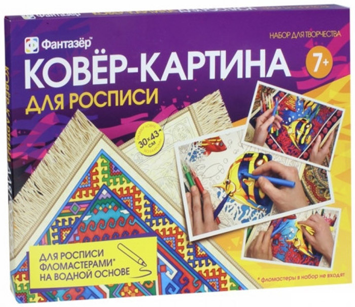 Josephin Ковер-картина для росписи Орнамент 797016