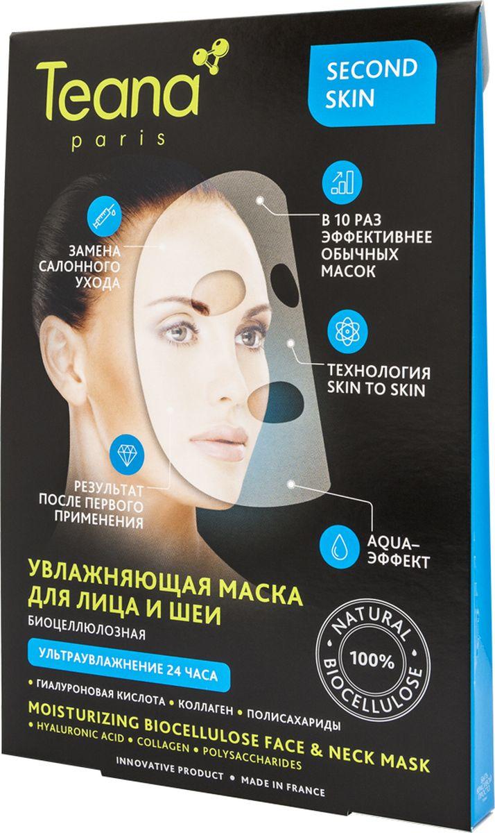 Teana Skin Биоцеллюлозная Увлажняющая маска для лица и шеи (ультраувлажнение 24 часа), 1 шт teana second skin биоцеллюлозная омолаживающая маска для лица коррекция возрастных изменений 1 шт