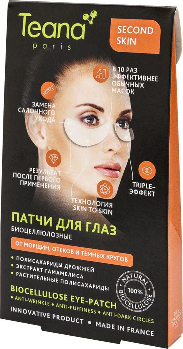 Teana Second Skin Биоцеллюлозные Патчи для глаз (от морщин, отеков и темных кругов), 2 шт teana second skin биоцеллюлозная омолаживающая маска для лица коррекция возрастных изменений 1 шт