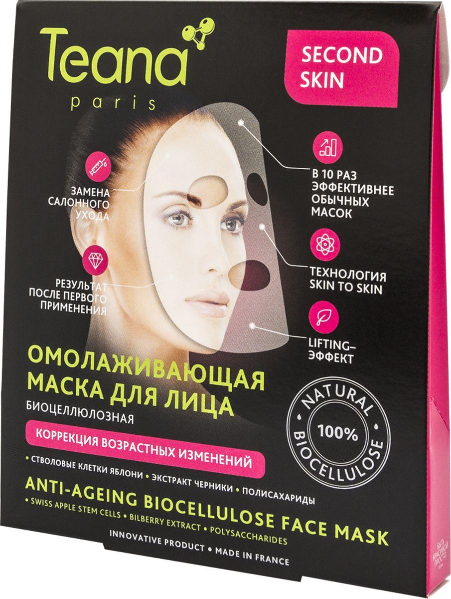 Teana Second Skin Биоцеллюлозная Омолаживающая маска для лица (коррекция возрастных изменений), 1 шт