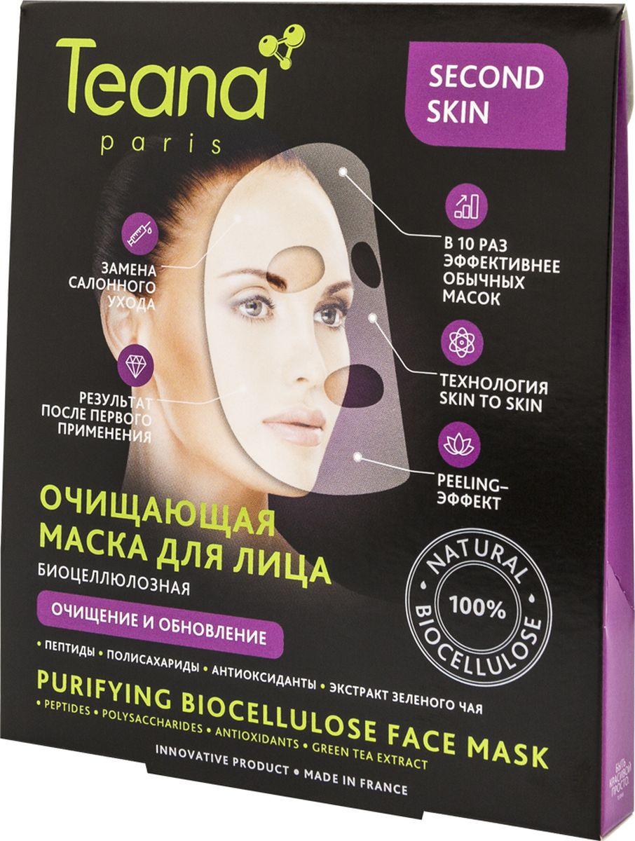 Teana Second Skin Биоцеллюлозная Очищающая маска для лица (очищение и обновление), 1 шт teana second skin биоцеллюлозная омолаживающая маска для лица коррекция возрастных изменений 1 шт