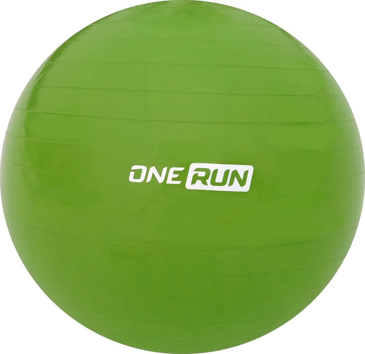 Мяч гимнастический OneRun, цвет: зеленый, 65 см гимнастический шар 65 см