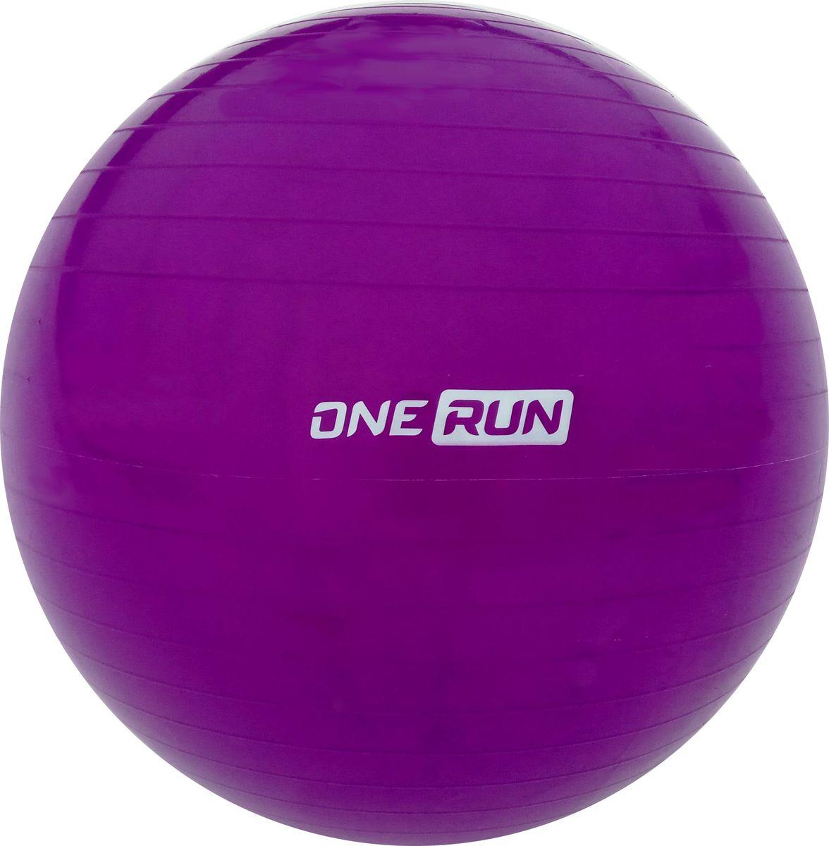 """Мяч гимнастический """"OneRun"""" цвет: фиолетовый, 65 см"""