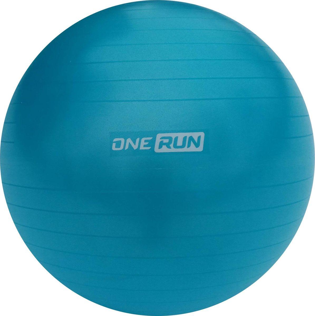 Мяч гимнастический OneRun, анти-взрыв, цвет: голубой, 75 см495-4825Гимнастический мяч OneRun служит для тренировки как мышц пресса и корпуса, так и других мышечных групп. Его можно использовать в любом возрасте правильно подобрав необходимый размер. При изготовлении мяча использован прочный и экологичный ПВХ, что гарантирует его долгую службу и безопасность. Специальная технология Anti-burst обеспечивает защиту от взрыва. Максимальный вес пользователя: 120 кг.