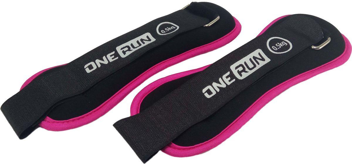 Утяжелители OneRun, неопреновые, 0,5 кг, 2 шт495-4832Неопреновые утяжелители - фитнес аксессуар, помогающий сделать тренировки более эффективными. Упражнения с ними развивают выносливость и позволяют сжигать больше калорий. Фиксаторы-липучки позволяют использовать их как на руках и так и ногах. Неопреновое покрытие делает их использование более приятным. В комплекте 2 утяжелителя по 0,5 кг.
