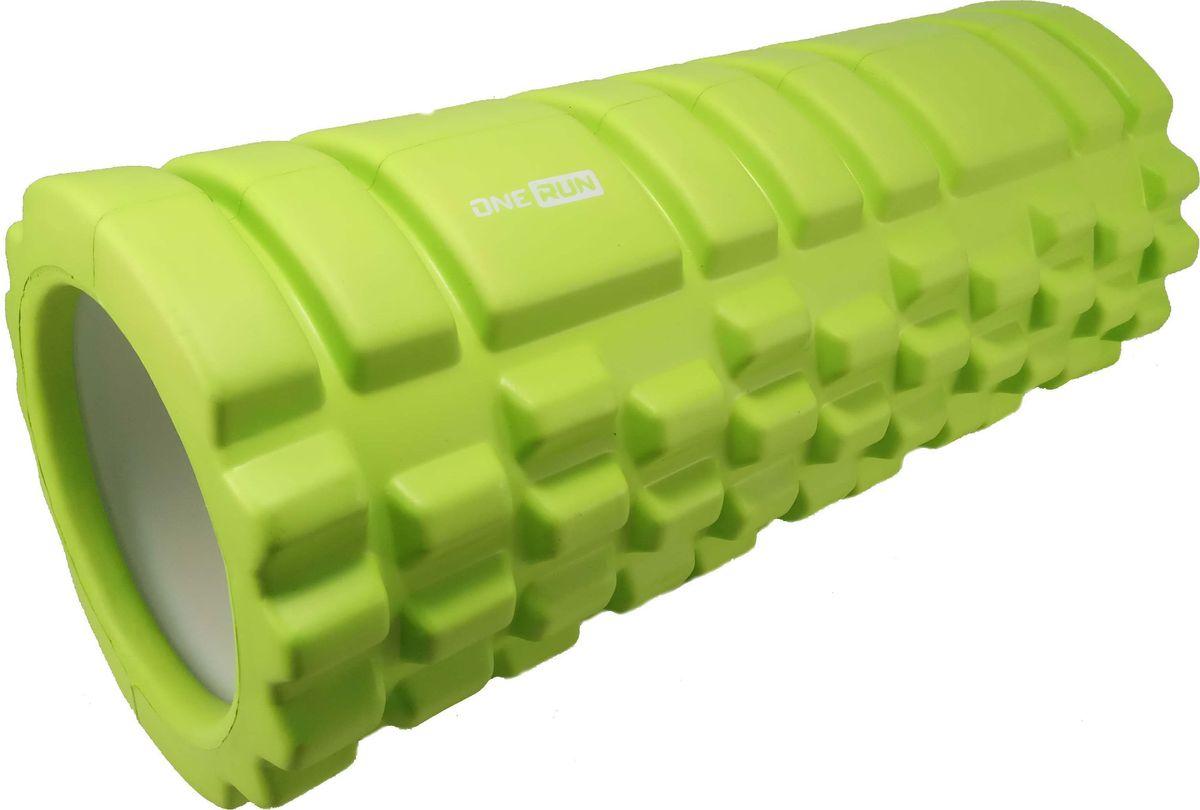 Ролик массажный OneRun, цвет: зеленый495-4837GРолик предназначен для самомассажа и расслабления мышц после физической нагрузки. Размер 34 х 14 см (диаметр). Поставляется в трех цветах.