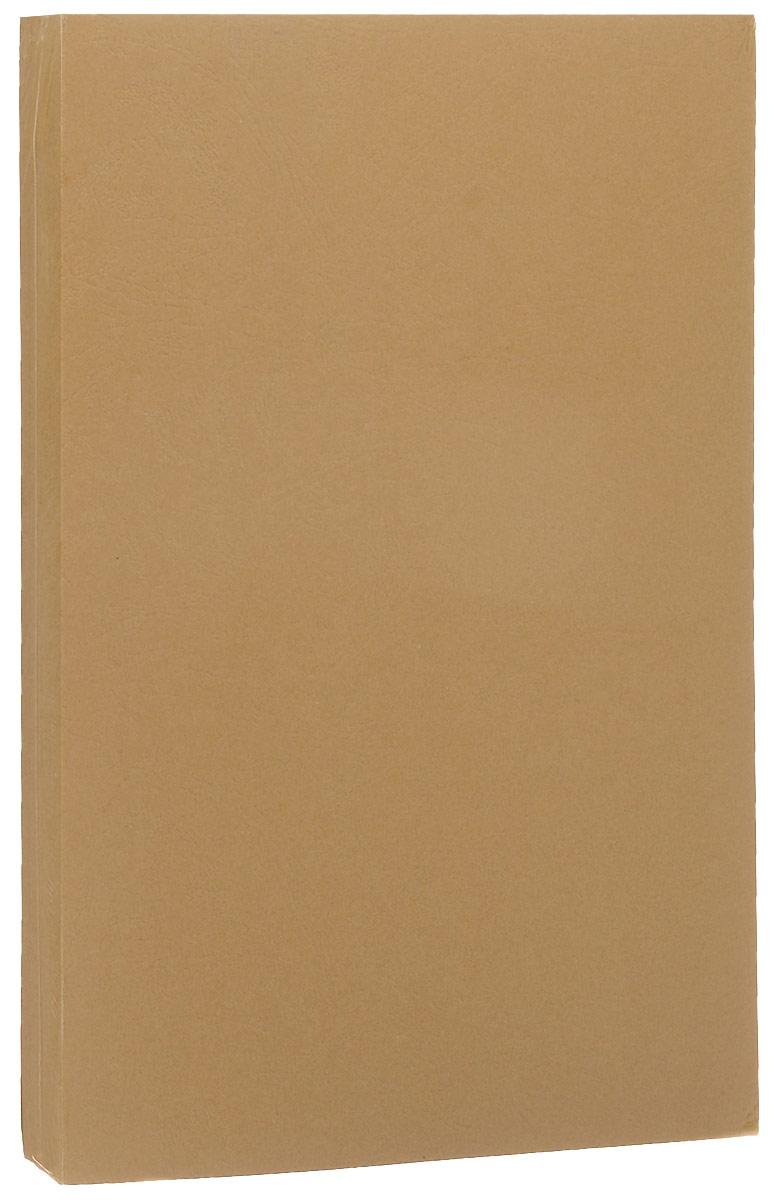 Lamirel Delta A4, Sand обложка для переплета (100 шт)