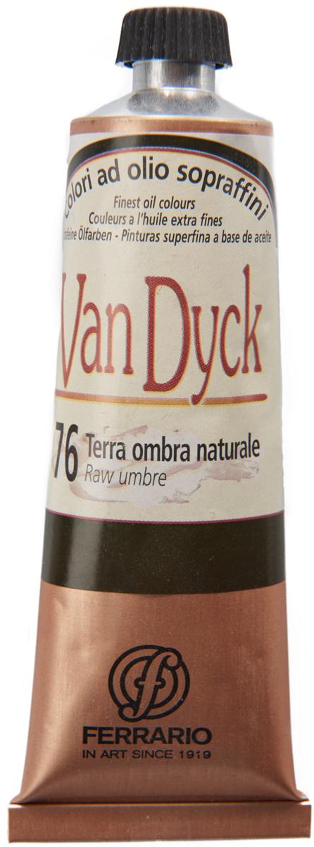 Ferrario Краска масляная Van Dyck цвет №76 умбра натуральная 60 мл
