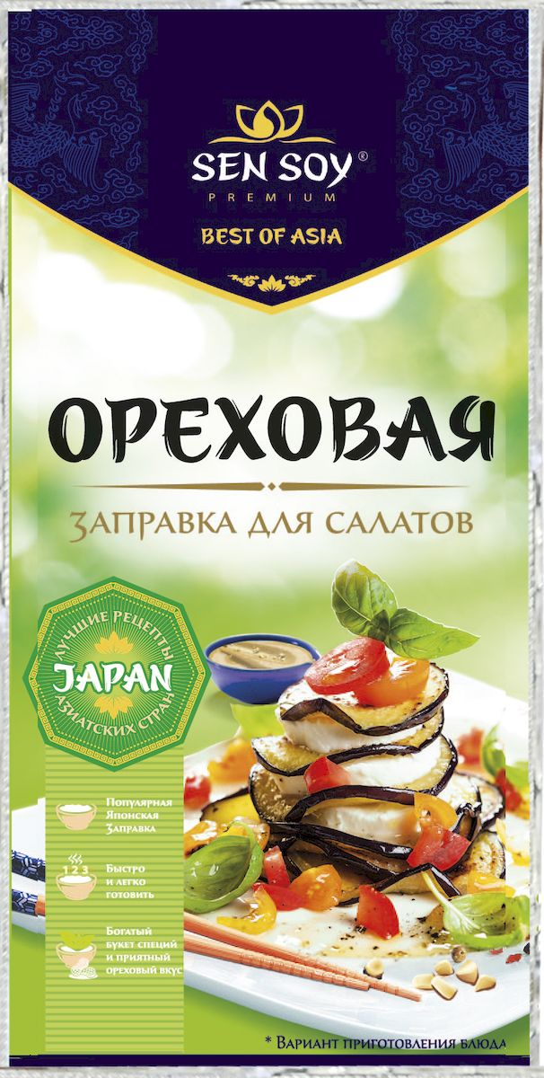 Sen Soy Ореховая заправка для салатов, 40 г sen soy чили манго соус 320 г