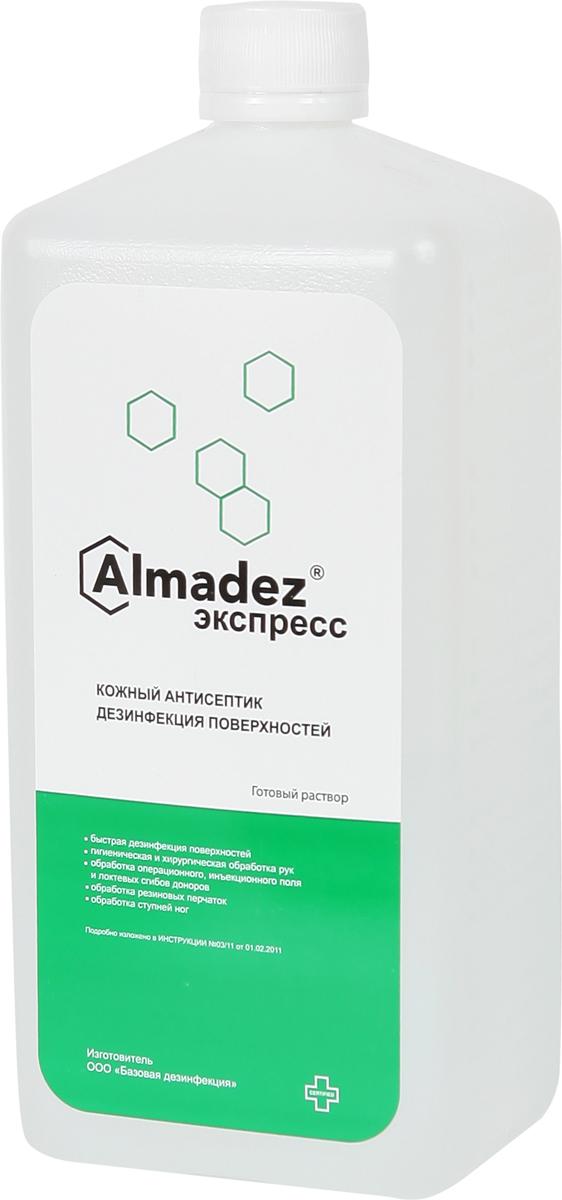 Алмадез-экспресс кожный антисептик, 1 л дезинфекция