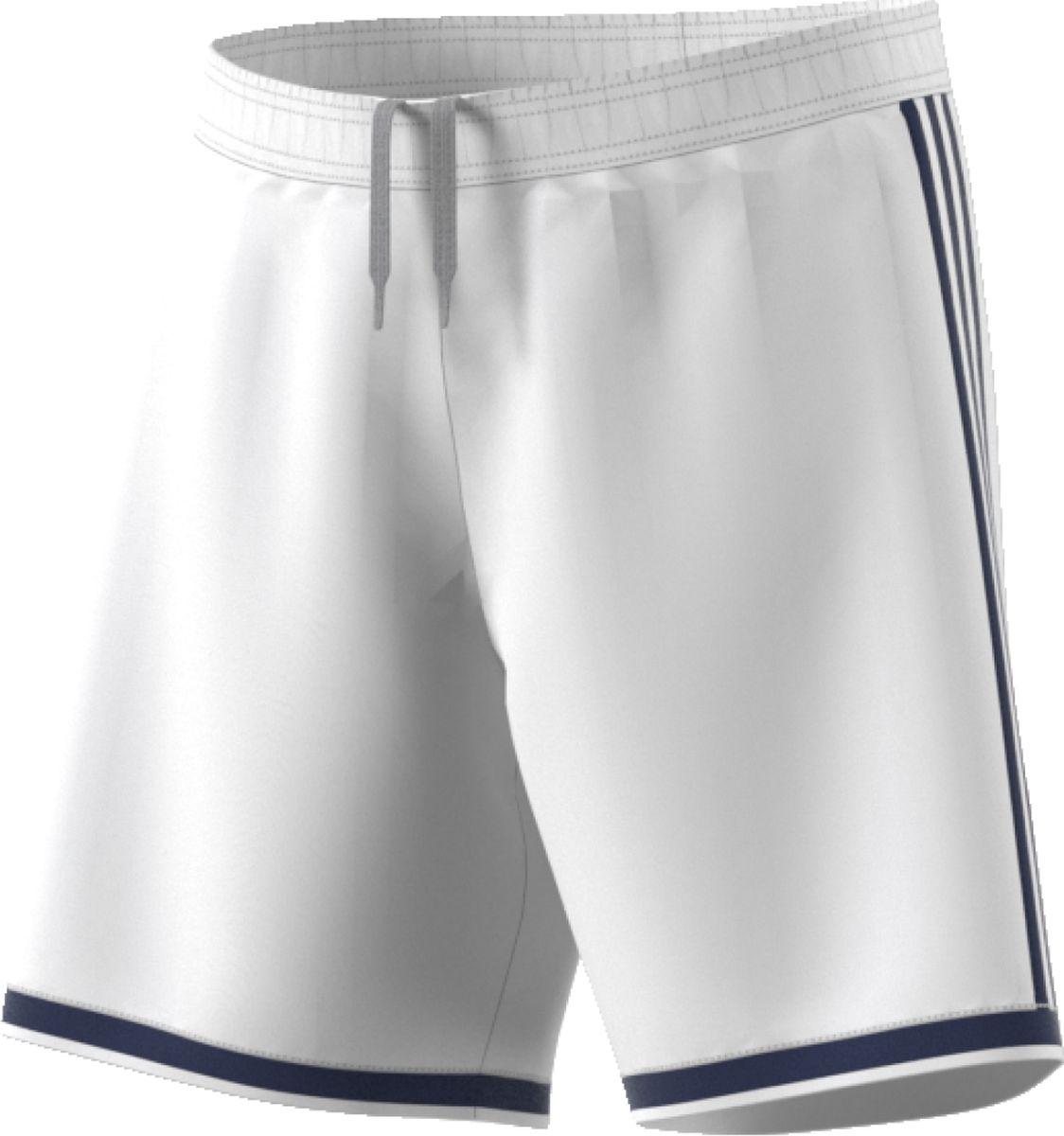 Шорты мужские Adidas Regista 18 Sho, цвет: белый. CF9597. Размер XXL (60/62) брюки спортивные мужские adidas m id stadium pt цвет синий cg2093 размер xxl 60 62