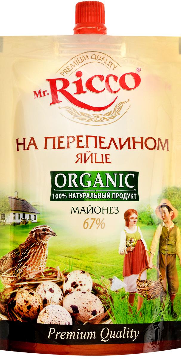 Mr.Ricco Майонез Organic на перепелином яйце, 67%, 220 мл