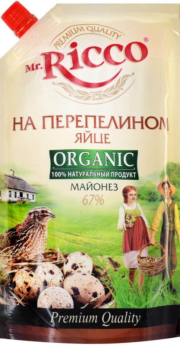 Mr.Ricco Майонез Organic на перепелином яйце, 67%, 400 мл