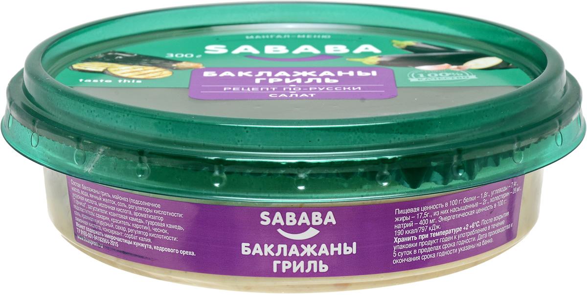 Sababa Баклажаны гриль Рецепт по-русски, 300 г салат романо 1 шт