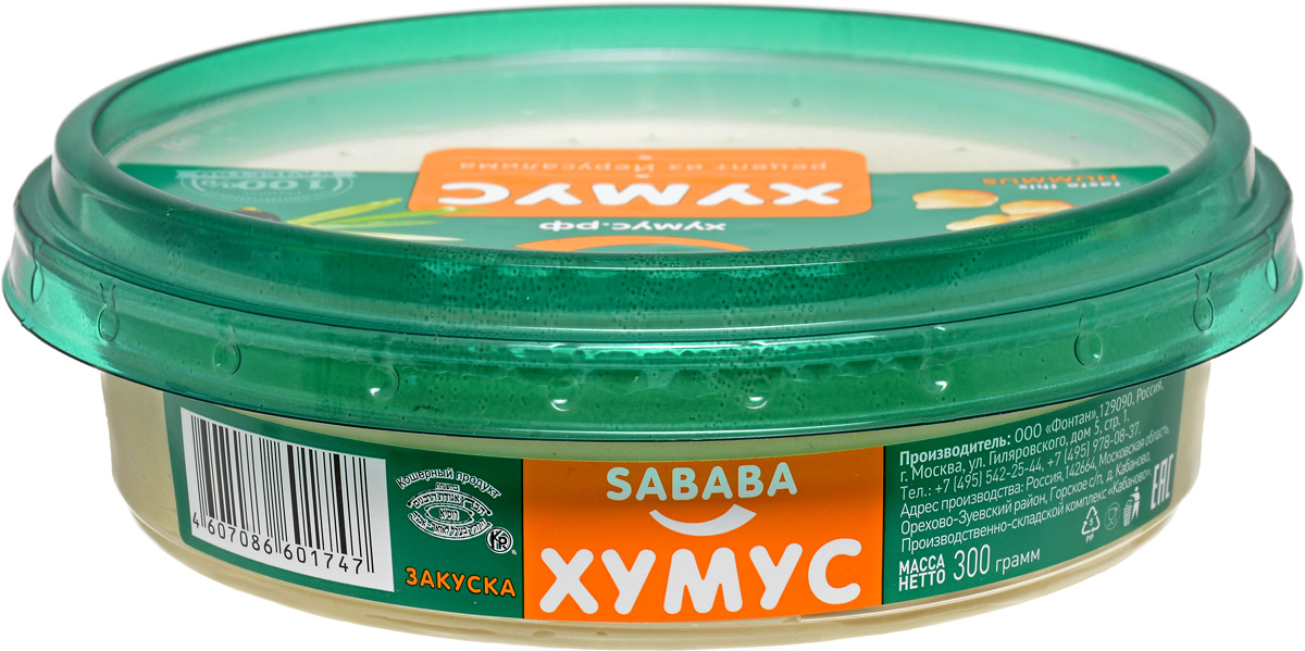 Sababa Хумус рецепт из Иерусалима, 300 г пюре агуша цыпленок с 6 мес 80 г