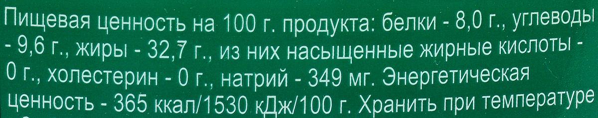 SababaХумус рецепт из Назарета, 300 г Sababa