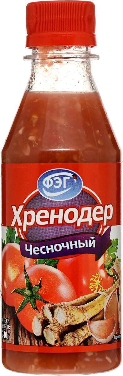 ФЭГ Хренодер Чесночный, 240 г