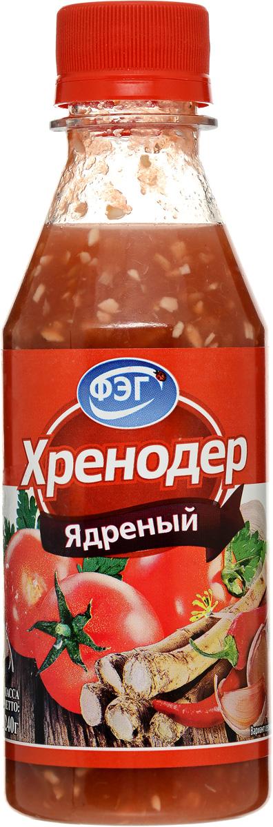 ФЭГ Хренодер Ядреный, 240 г