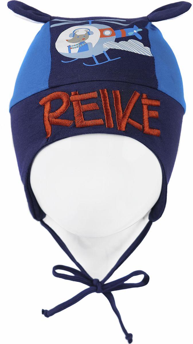 Шапка для мальчика Reike, цвет: синий. RKNSS18_TRV-1 blue. Размер 44RKNSS18_TRV-1 blueШапка на завязках Reike изготовлена из 100% хлопка. Модель с хлопковой подкладкой дополнительно утеплена на ушках.Уважаемые клиенты!Размер, доступный для заказа, является обхватом головы.