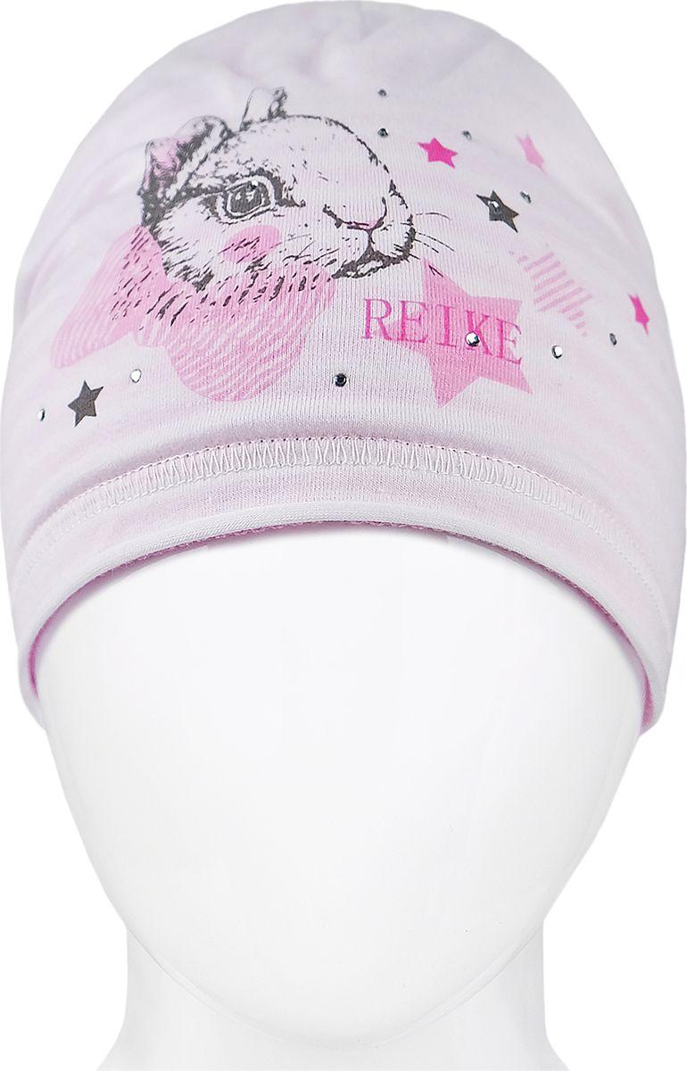 Шапка для девочки Reike, цвет: белый. RKNSS18_BS-5 ds white. Размер 50RKNSS18_BS-5 ds whiteСтильная шапка для девочки Reike, изготовленная из качественного хлопкового материала, отлично впишется в гардероб ребенка. Модель с контрастным подкладом оформлена принтом в стиле серии. Уважаемые клиенты!Размер, доступный для заказа, является обхватом головы.