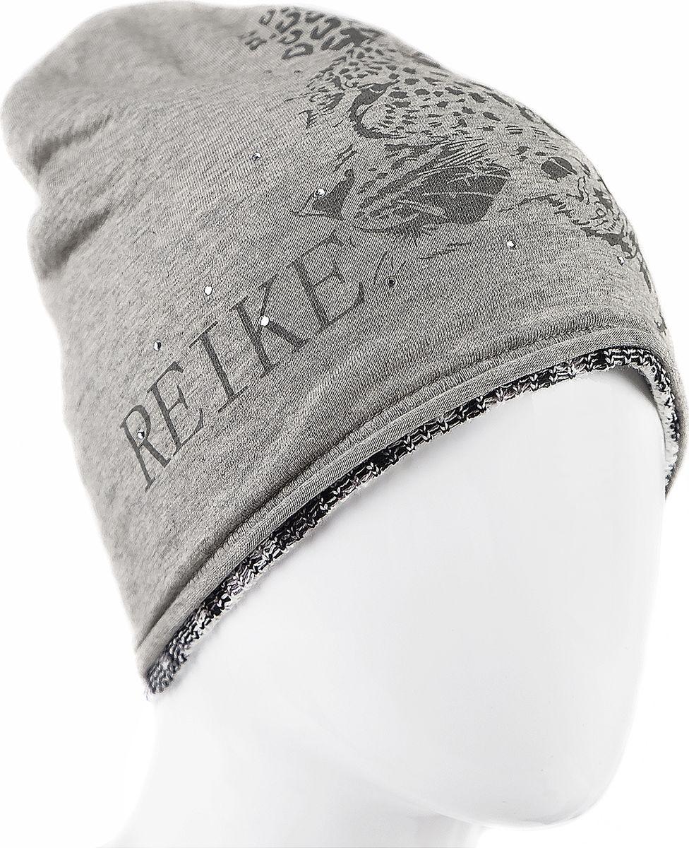 Шапка для девочки Reike, цвет: серый. RKNSS18_BS-5 ds grey. Размер 56RKNSS18_BS-5 ds greyСтильная шапка для девочки Reike, изготовленная из качественного хлопкового материала, отлично впишется в гардероб ребенка. Модель с контрастным подкладом оформлена принтом в стиле серии. Уважаемые клиенты!Размер, доступный для заказа, является обхватом головы.
